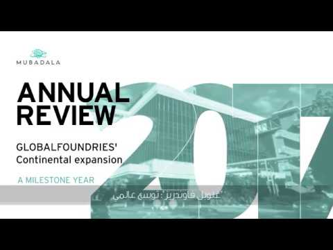 2017 Annual Review: GLOBALFOUNDRIES Case Study EN