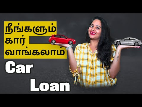 Car Loan in Tamil - How to Get Car Loan in Tamil | Interest Rate |  IndianMoney Tamil | Sana Ram