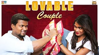 Lovable Couple || Madhan Maddy, Poornima Ravi || Narikootam || Tamada Media