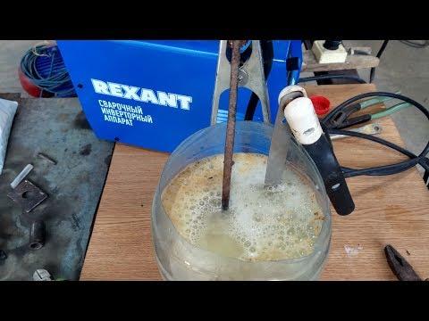 Быстрая очистка металла электричеством от ржавчины с помощью сварочного аппарата
