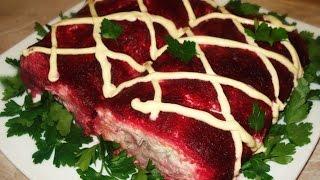 Шуба Рулетом. Старый салат на новый лад.http://leoanta.ru/