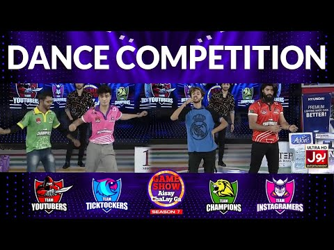 Dance Competition   Game Show Aisay Chalay Ga Season 7   25th July 2021