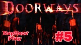 Doorways Прохождение ► Отличный финал ► #5