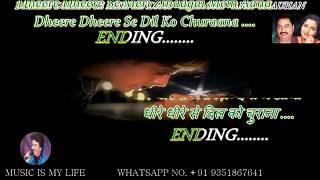 Dheere Dheere Se Karaoke With Scrolling Lyrics Eng. & हिंदी