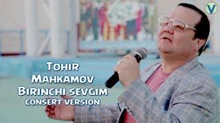 Tohir Mahkamov Birinchi Sevgim Тохир Махкамов Биринчи севгим Consert Version 2017