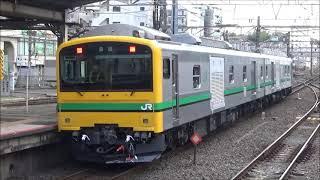 2021年4月6日目 JR 東日本新型牽引車クモヤE493系試運転2日目 上野 松戸 尾久にて 再起動シーンも収録 JR East New traction car E493  Test run