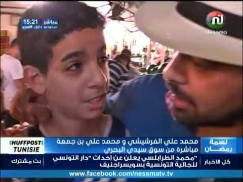 تسوق وتذوق مع محمد علي الفرشيشي مباشرة من سيدي البحري مع محمد علي بن جمعة