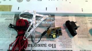 Потолочный светильник из светодиодной ленты своими руками(Как сделать светильник для подвесного потолка из светодиодной ленты., 2015-12-17T15:32:42.000Z)