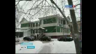 видео Полис медицинского страхования ОМС иностранцам с РВП и ВНЖ