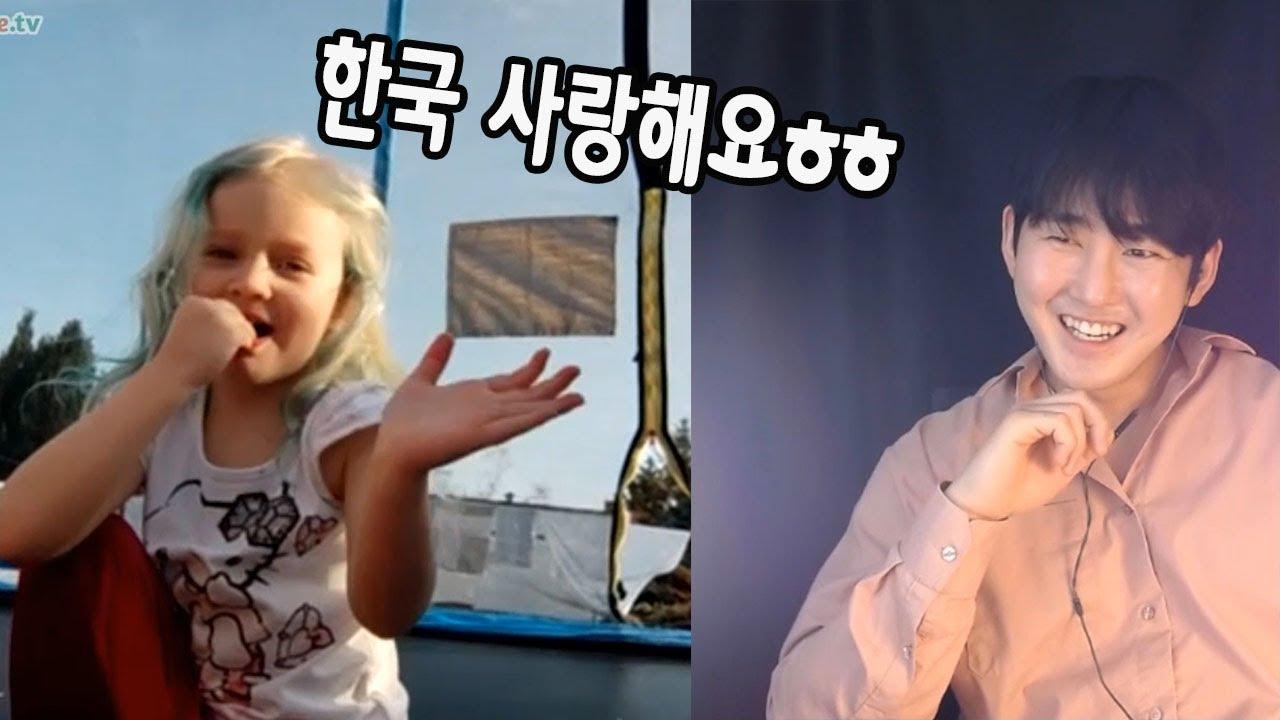 랜덤채팅  한국말 잘 하는 친구들이 너무 많네요 !! 한국 사랑해요♡