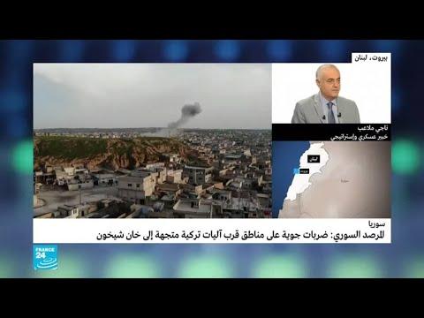 هل تسعى تركيا لمنع دمشق من استعادة إدلب؟  - نشر قبل 2 ساعة