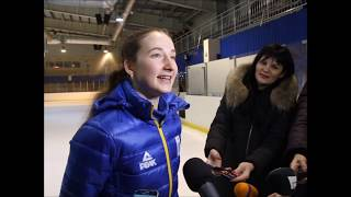 Анна Хныченкова: украинская фигуристка, которая едет на Олимпиаду