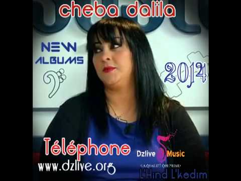 2012 DALILA NSEL MP3 FIK TÉLÉCHARGER CHEBA