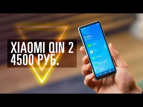 Обзор Qin 2 — IPhone SE от Xiaomi без «фронталки»