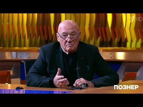 """Владимир Познер о поступке американского сенатора и о премии """"Оскар"""""""