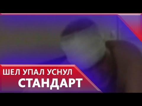 Замглавы института Сколково привезли связанным в больницу после дебоша
