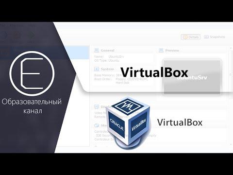 Как работать с виртуальной машиной Oracle VirtualBox?