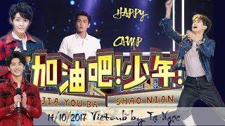 Vietsub HAPPY CAMP 14102017 Hng T K Trng Nhc Qun Hu Minh Ho M Kh Ngu Tun Phong