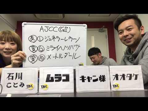 #271 月島競馬サークル AJCCG2編