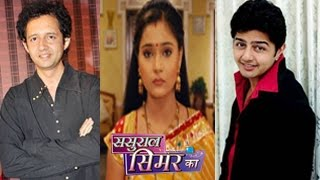 Sasural Simar Ka 24th December 2014 FULL EPISODE | MYSTERY UNFOLDS with NEW ENTERIES