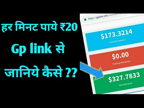Best earning website in india | Earn $100 Daily Copy Paste Work GPlink | Gp link secret trick