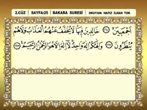 Kuran-ı Kerim 2. Cüz - Hafız İlhan Tok