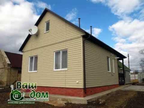 Строительство деревянных каркасных домов в Одессе по канадской технологии