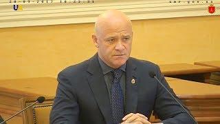 видео Мэр Одессы задержан — НАБУ