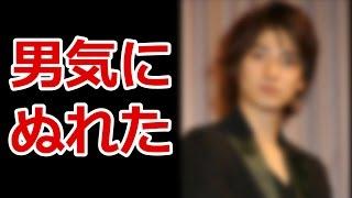 デスノートの忍成修吾が「今夜くらべてみました」で10年付き合った彼女...