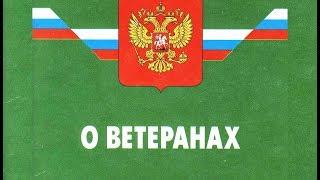 видео Статья 7. Тайное голосование  - Центральная избирательная комиссия Российской Федерации