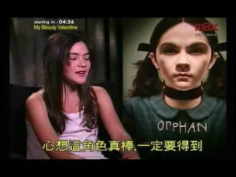 【孤兒怨 Orphan】女主角專訪及幕後拍片花絮! 轉載至max !! - YouTube