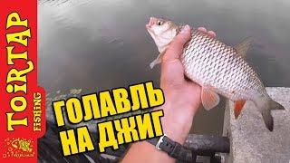 рыбалка в январе в украине