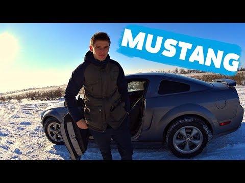 Ford Mustang GT 2006 года / Полный обзор автомобиля / Тест драйв от Timoxa Life