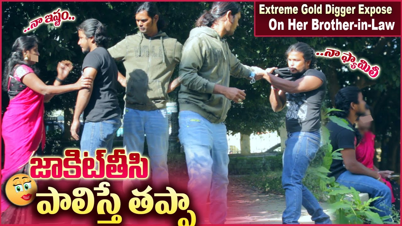 Extreme Task on Brother in Law | Gold Digger Pranks in Telugu | #tag Entertainments