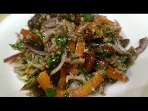 ВКУСНЫЙ САЛАТ С ФАСОЛЬЮ. Салат Тбилиси. Пикантный салат с фасолью и мясом.