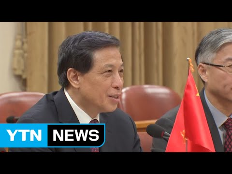China opposes deployment of THAAD to S.Korea: vice FM / YTN