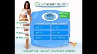 диета при заболевании двенадцатиперстной кишки