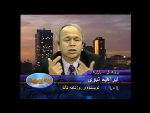 ابراهیم نبوی المپیک پکن و تحریک شدن امام جمعه from YouTube · Duration:  4 minutes 9 seconds
