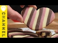【レシピ】ストライプクッキー │ Striped Icebox Cookies の動画、YouTube動画。