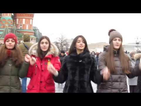 Москва Кремль Армянская община