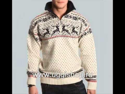 Интернет-магазин sogrevay. Ru предлагает купить модные мужские свитеры и джемперы со скидкой. Доставка по москве и россии. Тел. 8 (800) 770-05-33.