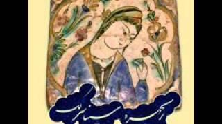 Sina Sarlak - Bahare del