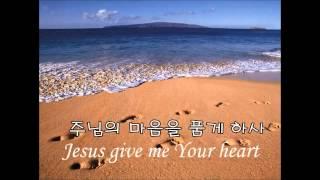Dame tus ojos MR(karaoke). English and Korean lyrics.
