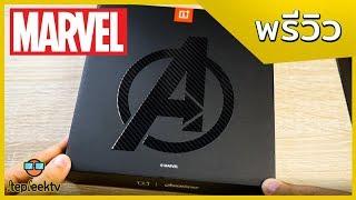 พรีวิว OnePlus 6 Avengers : Infinity War Edition รีวิวทั้งทีต้องขอลองลิมิเต็ดซะหน่อย