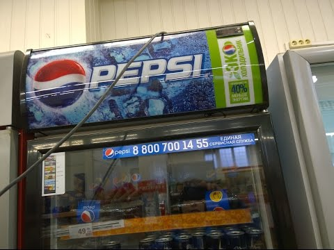 Загорелся холодильник PEPSI на R290. Последствия.