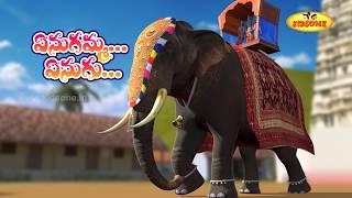 Enugamma Enugu || 3D Rhymes || Telugu Nursery Rhyme