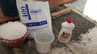 Expanded polystyrene (EPS) concrete - пенопласт полистирол бетон !