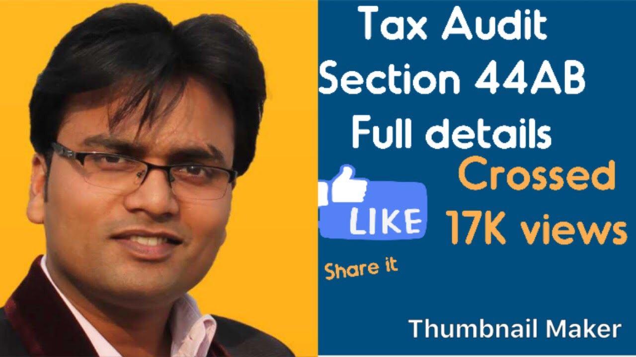 Tax Audit l Section 44AB of Income Tax Act,1961 l New Tax Audit l Tax audit  limit I GST Sathi