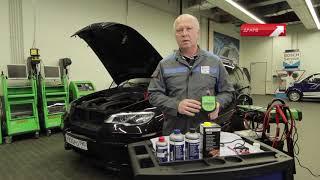 Тормозные жидкости Bosch на Драйве эфир 25 01 2018
