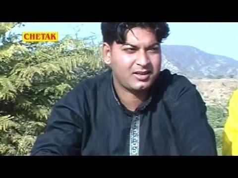 Raja Bhartari |  | Rajasthani Katha
